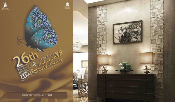 26th international exhibition of tile, ceramic and sanitary ware in Tehran 2019